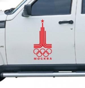 Москва Олимпиада - наклейка на авто