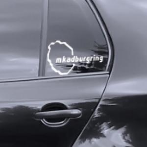 МКАД - наклейка на авто
