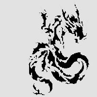 Дракон-9