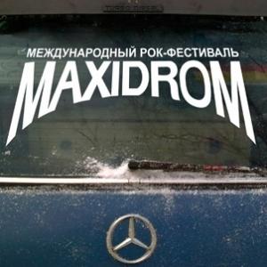 Максидром - наклейка на авто Maxidrom