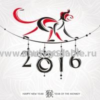 Артист Наклейка Новый Год 2016