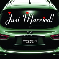 Just married и сердечки - наклейка на свадьбу