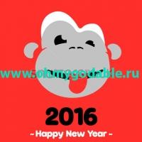 Веселье Наклейки на Новый Год 2016