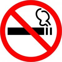 Курение запрещено - наклейка
