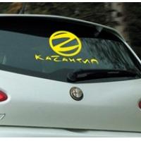 Казантип - наклейка на авто