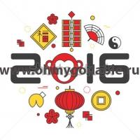 Восток - Наклейка на Новый Год 2016