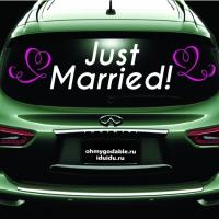 Just married ленты-сердца - наклейка на свадьбу