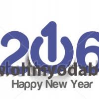 Включение - Наклейка Новый Год 2016