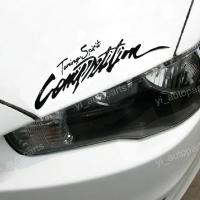 Наклейка BMW - Competition