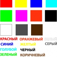 Цвета - набор развивающих наклеек