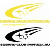 Субару Импреза Клуб наклейка