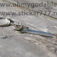Брелок Гаечный ключ